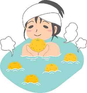 柚子湯に入る女性
