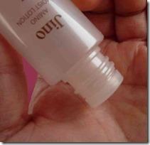 味の素アミノ酸化粧品