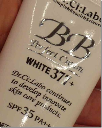 BBクリーム WHITE377プラス
