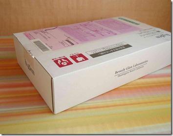 毛穴ケア注文時の箱