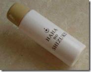 馬プラセンタ化粧品クレンジングミルク
