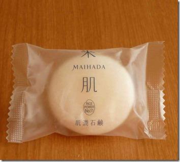 米肌肌潤石鹸