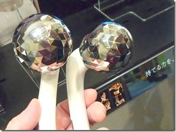440球面体ダイヤモンド Refaアクティブ