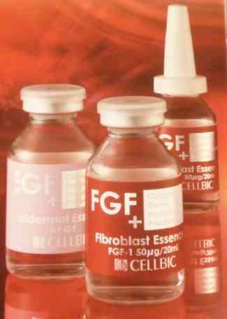 セルビック  EGF FGF美容液 画像