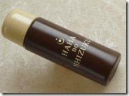 馬プラセンタ化粧品化粧水